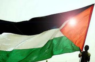 cropped-cropped-cropped-palestine.jpg