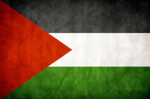 cropped-palestine2.jpg