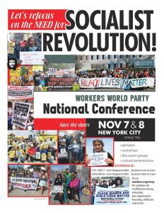 WWP_National_Conference_November_7-8_2015