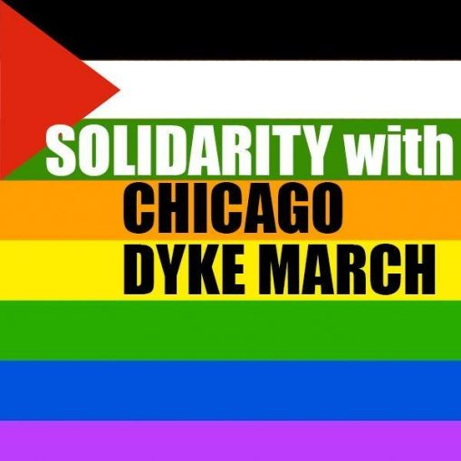 ChicagoSolidaritywithDykeMarch_Flag-509x509