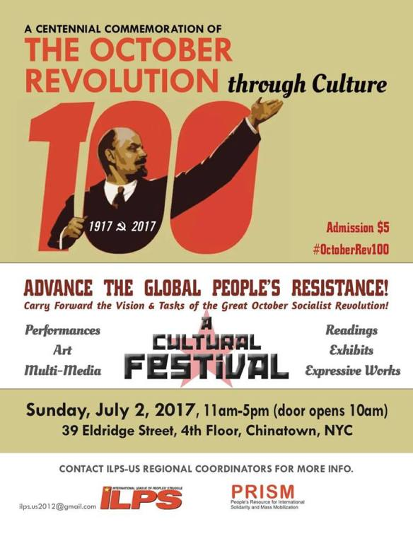 ILPS Lenin July 2 2017 NYC